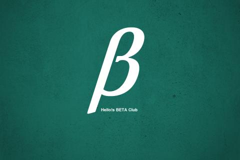 高校生〜社会人 BETA Club
