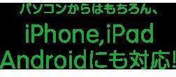 岐阜の英会話スクール Hello!s(ハローズ)のeBook