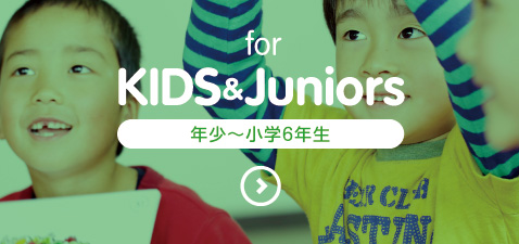 for KIDS&Junior
