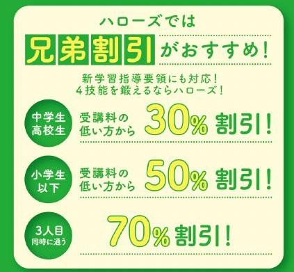 19_無料体験_000001