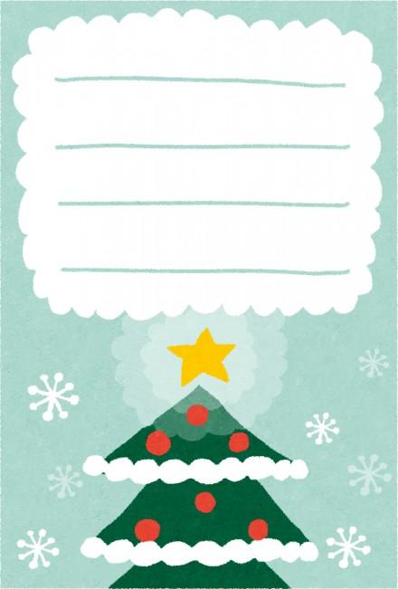 christmas_card01