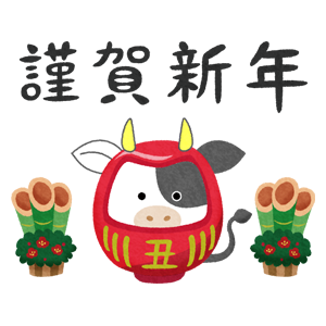 cow-daruma-doll-kingashinnen