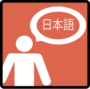speak japanese