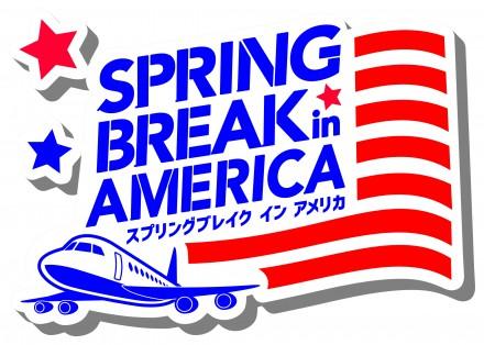 springbreak_logo